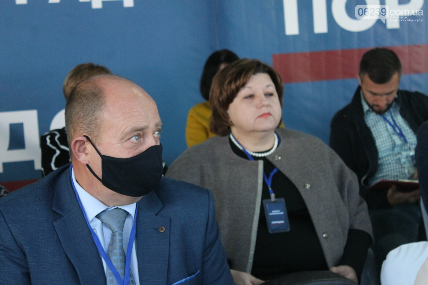 Состоялась объединенная областная конференция партии «Порядок», фото-15