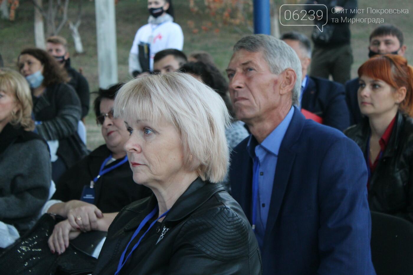 Состоялась объединенная областная конференция партии «Порядок», фото-56