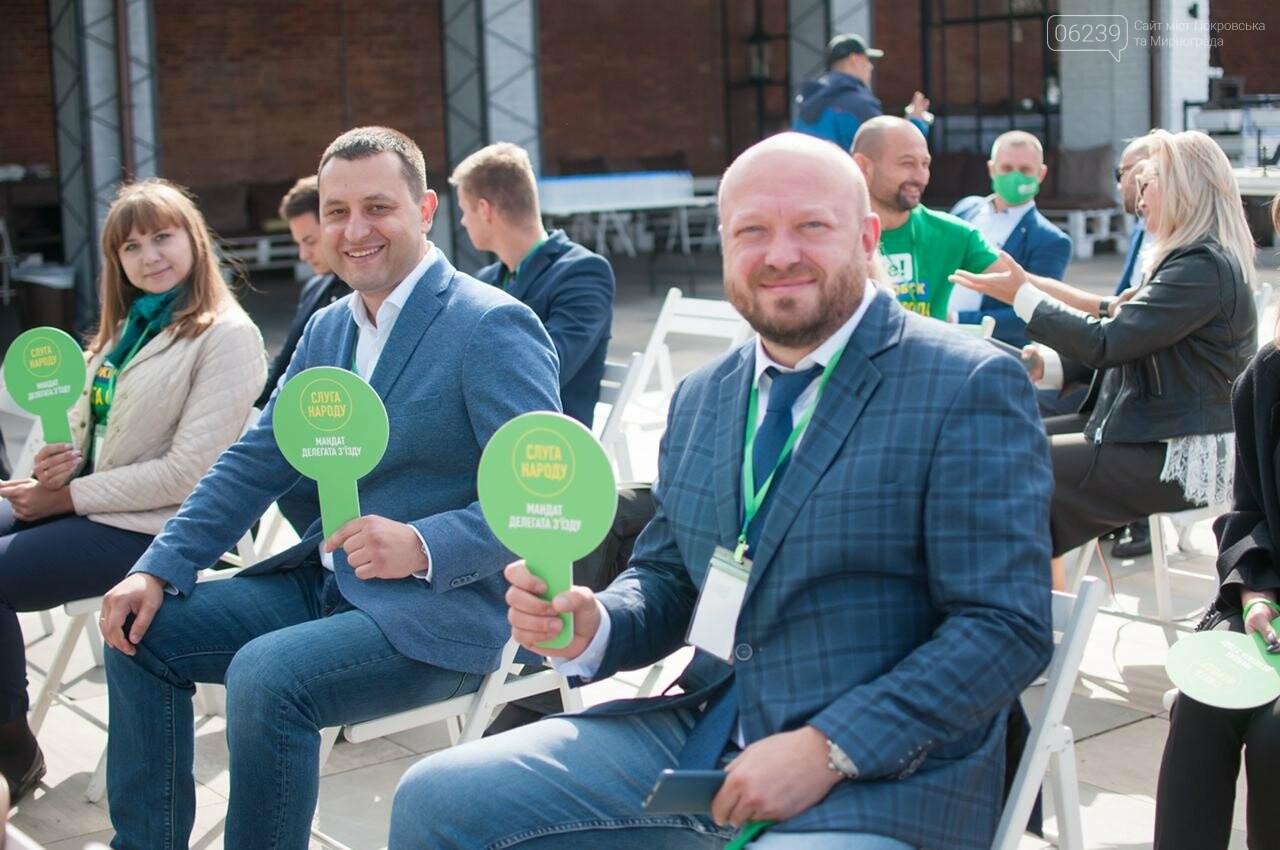 Команда Президента в Покровске идет на выборы, фото-1