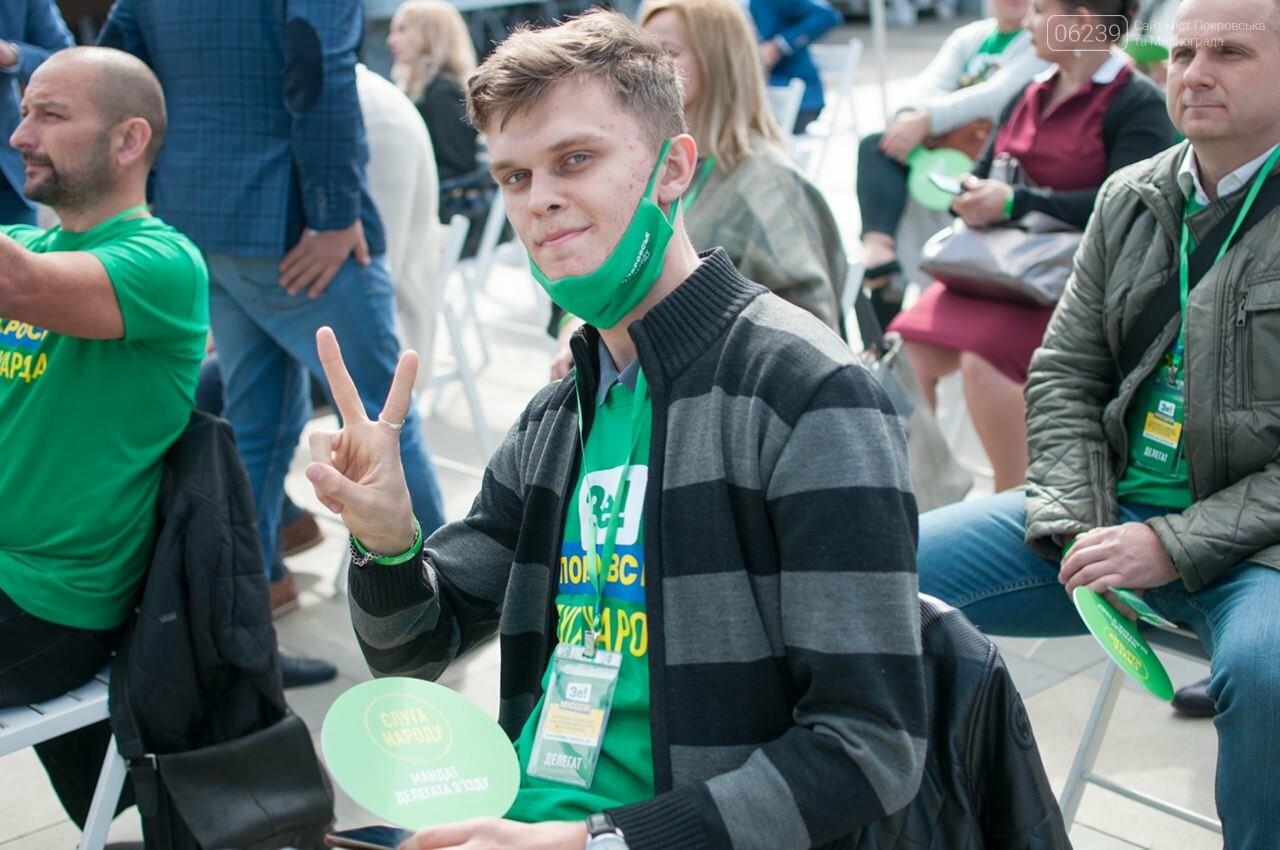Команда Президента в Покровске идет на выборы, фото-4