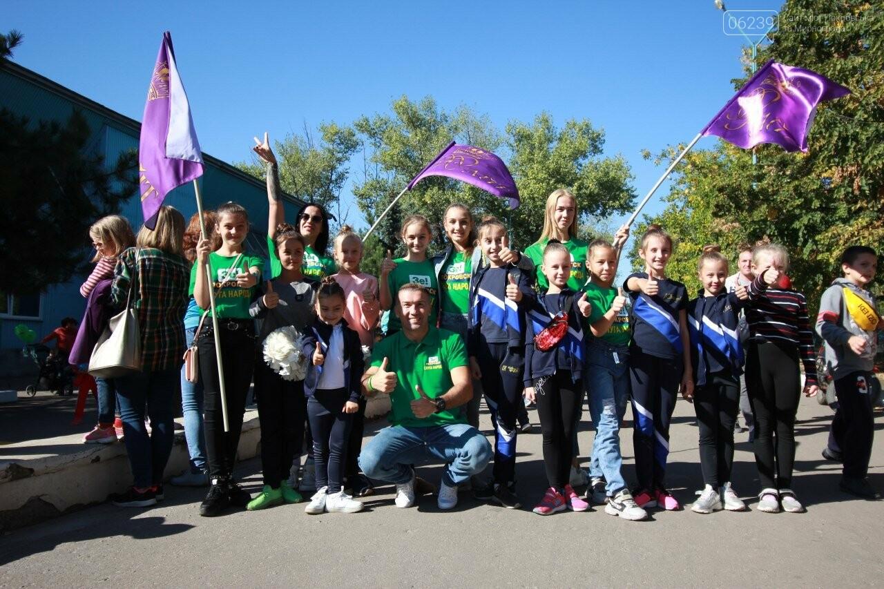 Зе!команда провела масштабный спортивный праздник в Родинском  , фото-1