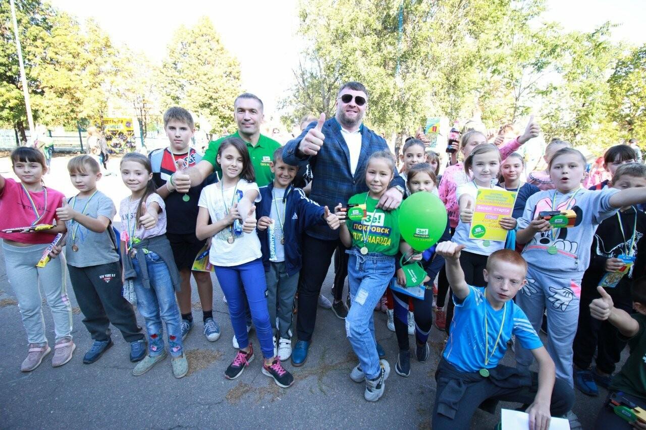 Зе!команда провела масштабный спортивный праздник в Родинском  , фото-3