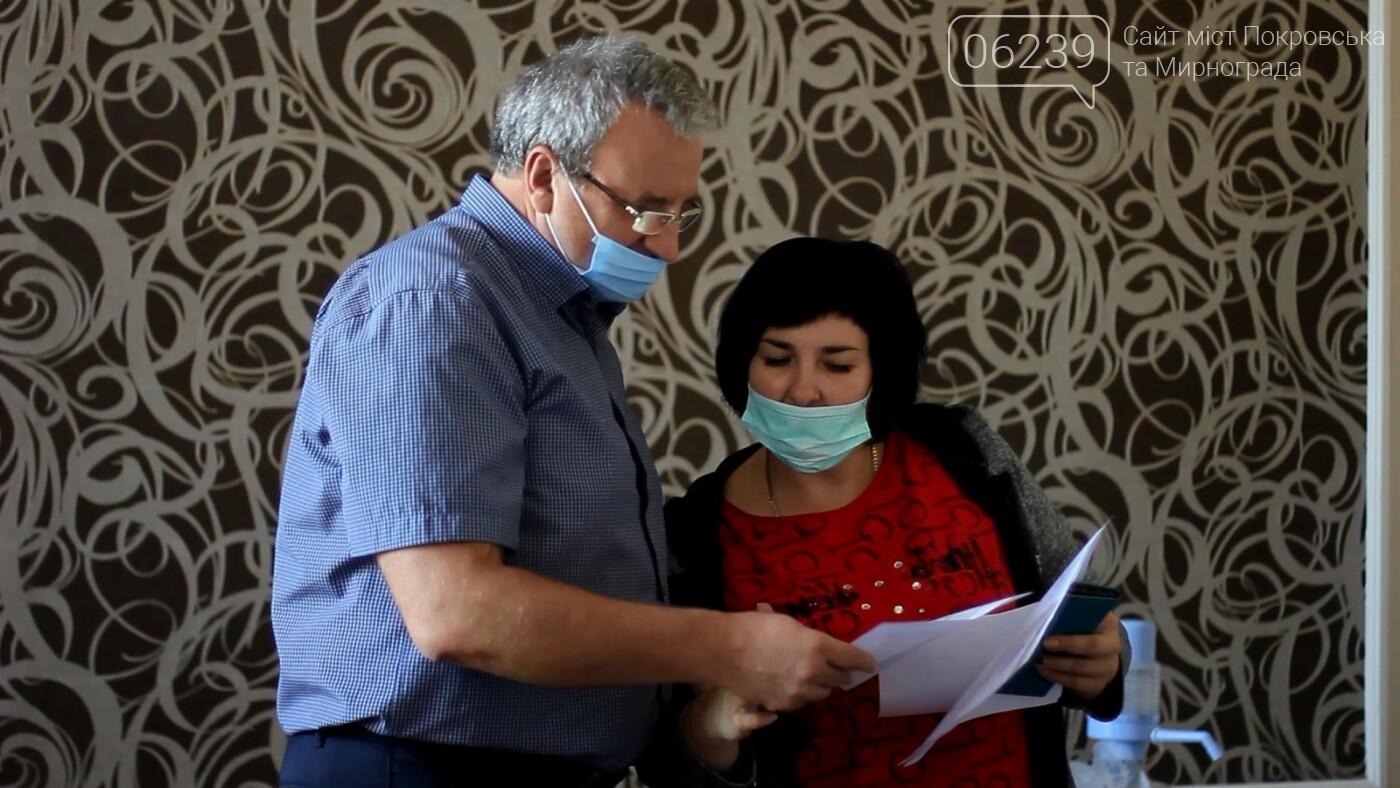 В Покровской больнице интенсивного лечения появился современный диагностический аппарат, фото-1