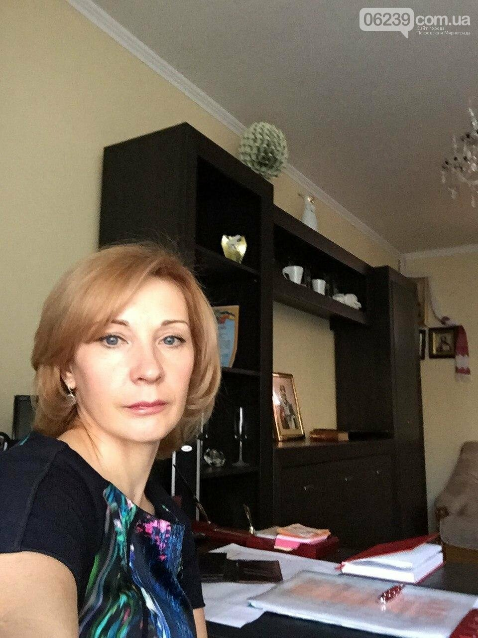 Наталья Сбитнева: «Я хочу сделать жизнь в Покровской громаде лучше!», фото-1