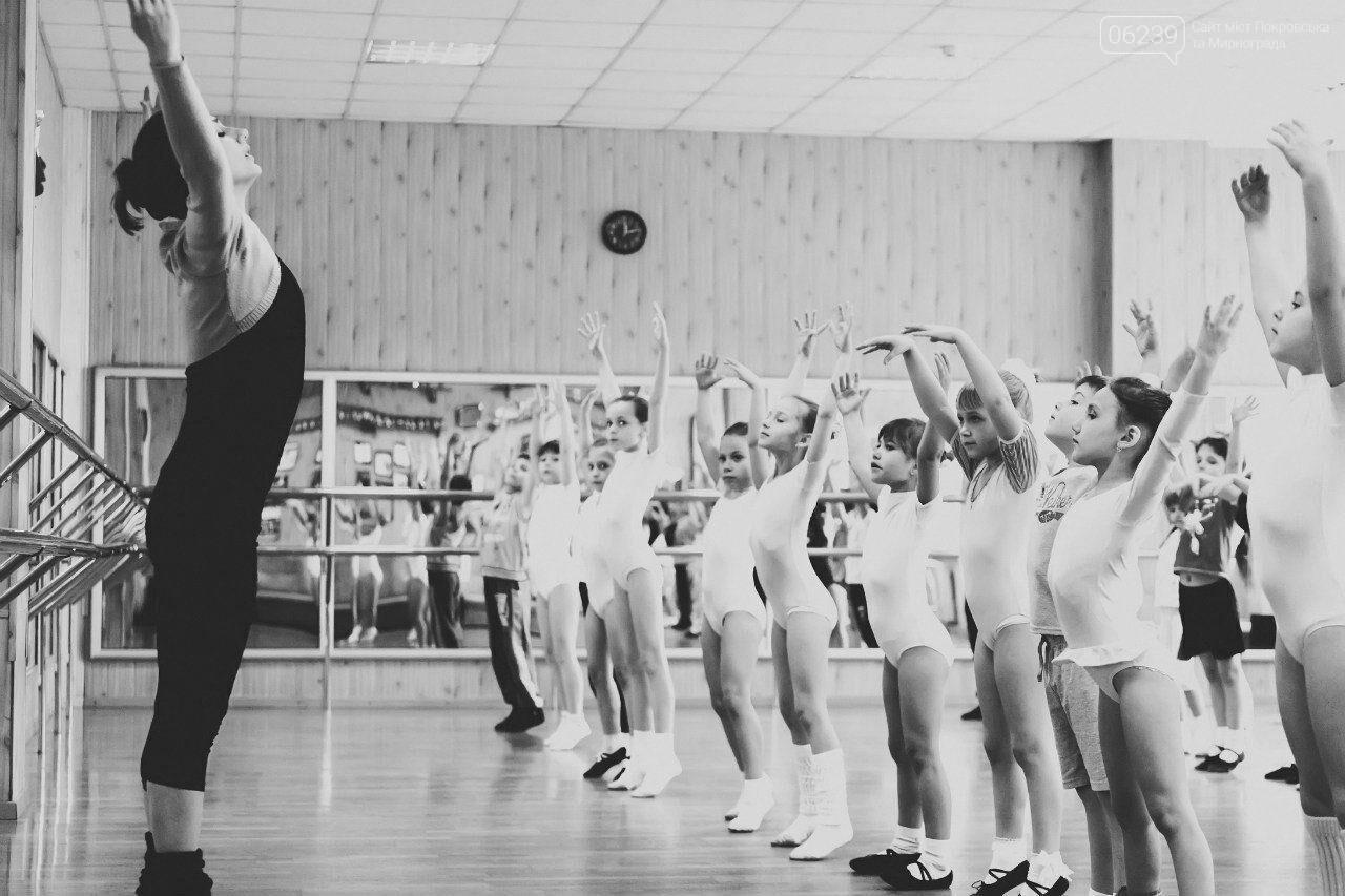 Елена Гончарова: «Мы – большая семья!», фото-1