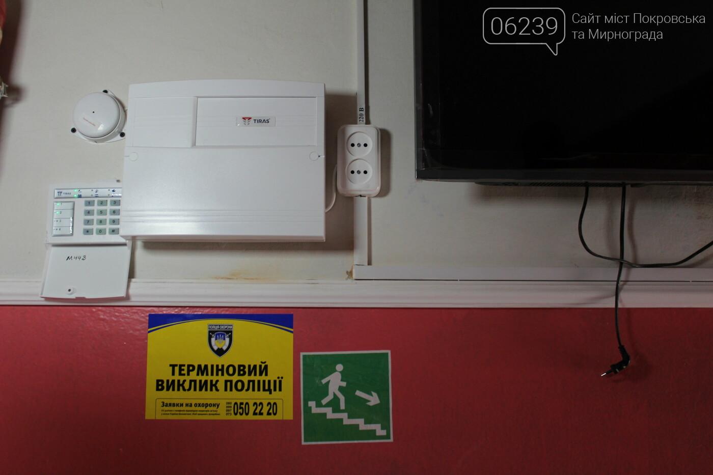 По инициативе лидера партии «Слуга народа» Ярослава Хотнянского в Покровске реализуется программа «Безопасный город», фото-11