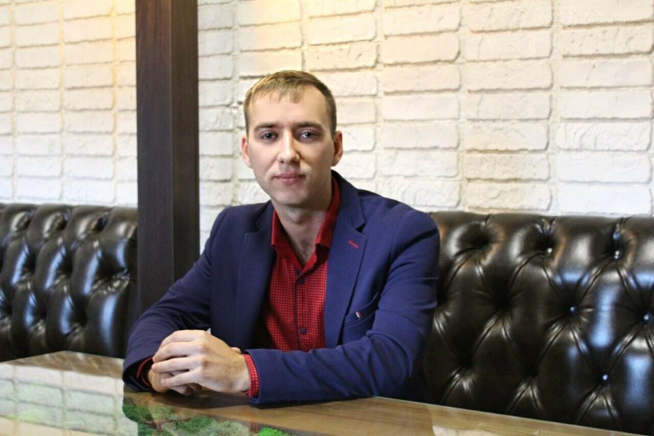 """Сергей Мазур: """"Мы должны развиваться и осуществлять наши мечты и цели"""", фото-4"""
