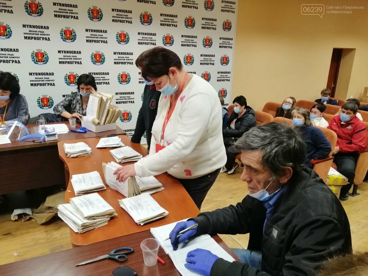Мирноградская ТИК по состоянию на 18.00 получила бюллетени от 15 участков, фото-1