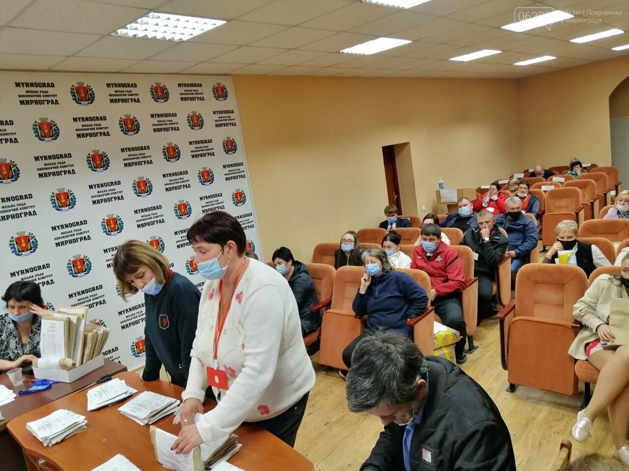 Мирноградская ТИК по состоянию на 18.00 получила бюллетени от 15 участков, фото-4