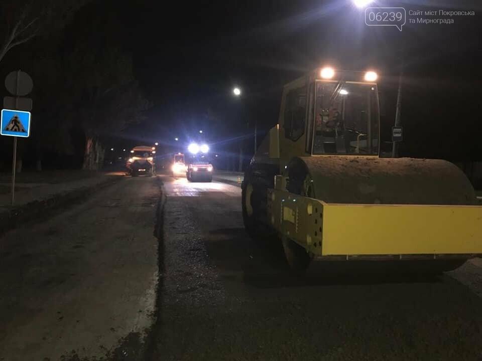 У Покровську на вулиці Добропільська поновили ремонтні роботи, фото-6