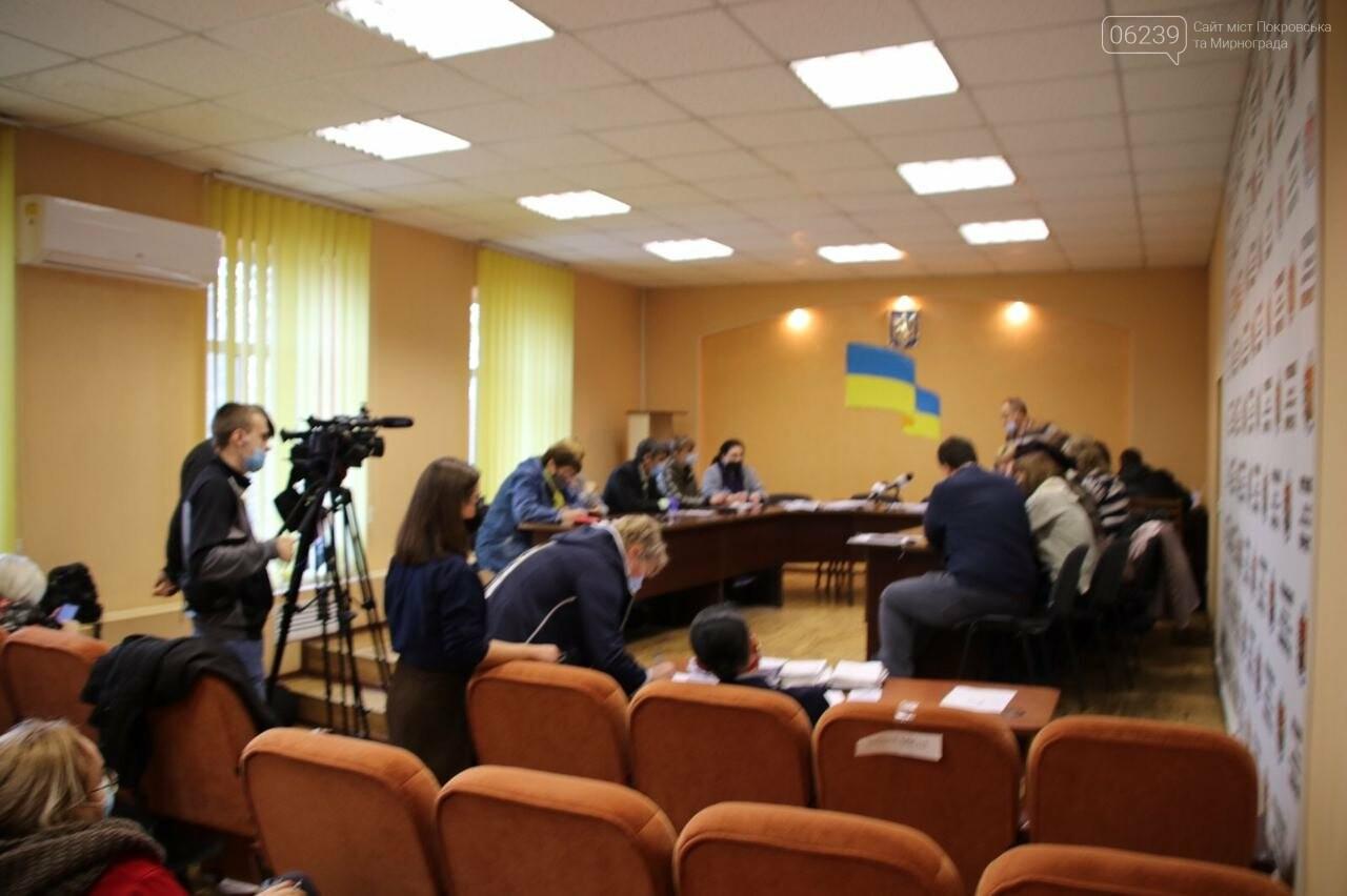 В Мирнограде ТИК огласила результаты выборов городского головы, фото-4