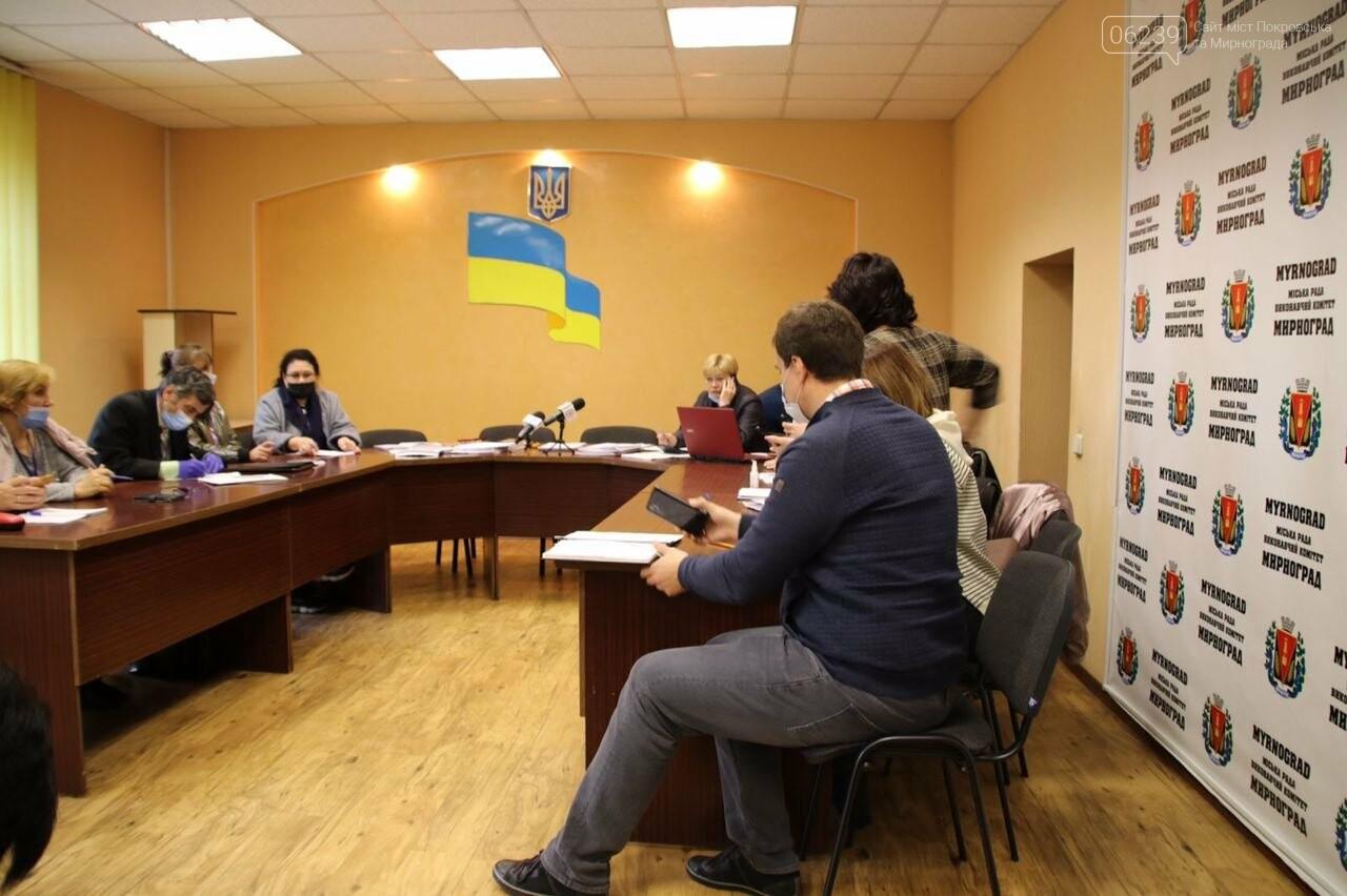 В Мирнограде ТИК огласила результаты выборов городского головы, фото-2