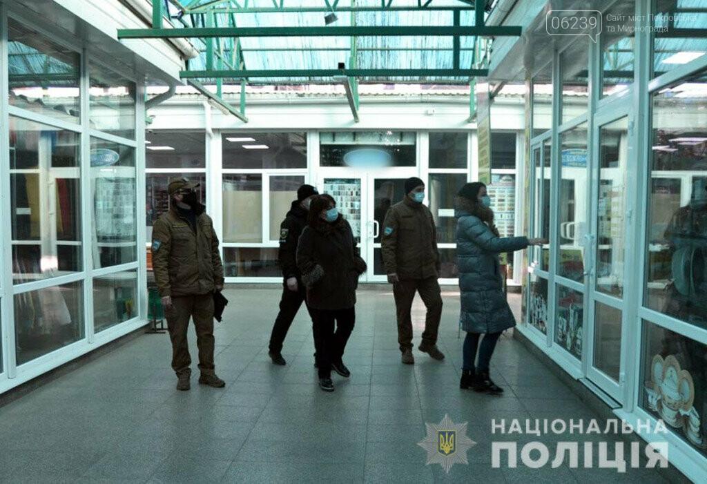 """У Покровську поліцейські перевіряють дотримання """"карантину вихідного дня"""", фото-1"""