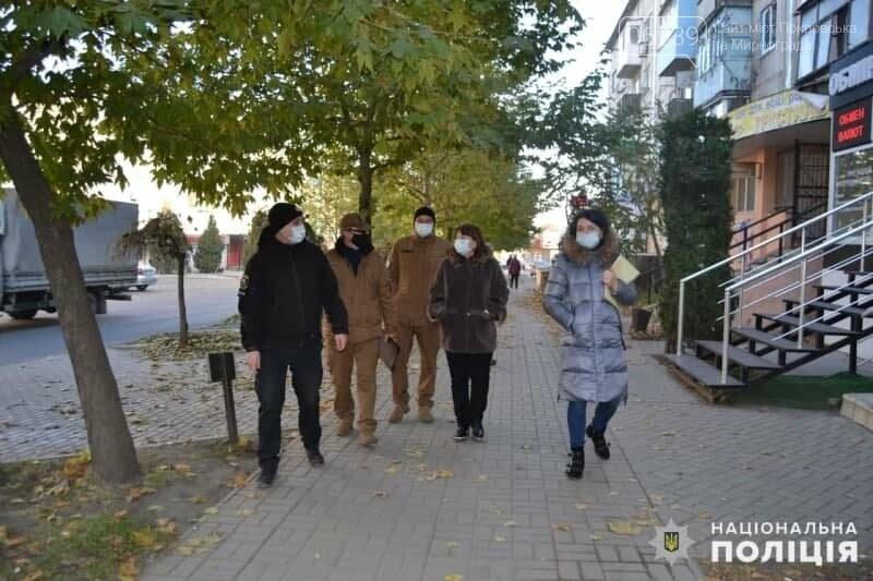 """У Покровську поліцейські перевіряють дотримання """"карантину вихідного дня"""", фото-5"""