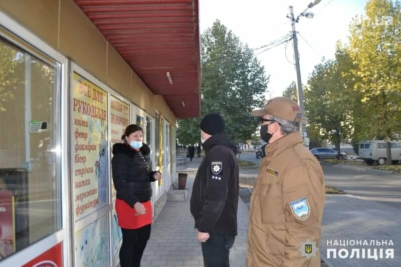 """У Покровську поліцейські перевіряють дотримання """"карантину вихідного дня"""", фото-7"""