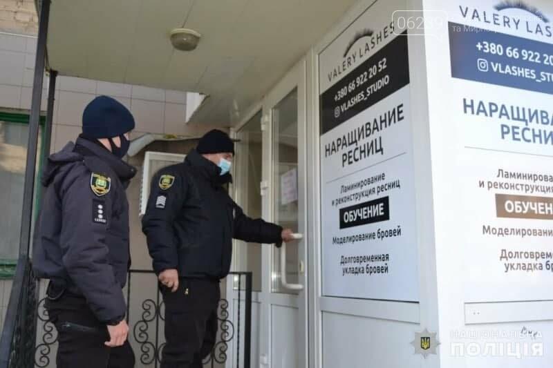 """У Покровську поліцейські перевіряють дотримання """"карантину вихідного дня"""", фото-10"""