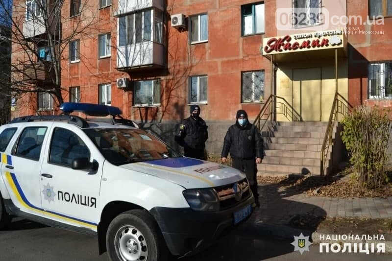 """У Покровську поліцейські перевіряють дотримання """"карантину вихідного дня"""", фото-3"""