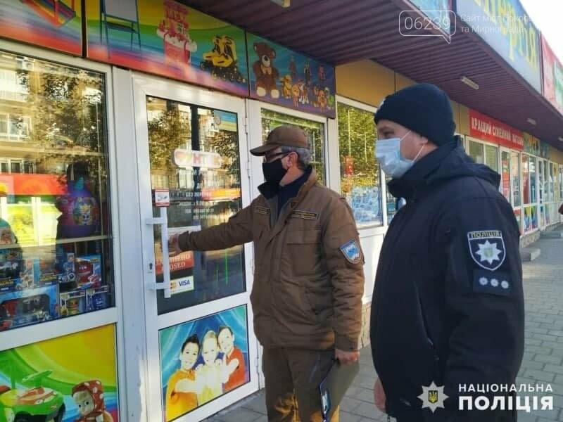 """У Покровську поліцейські перевіряють дотримання """"карантину вихідного дня"""", фото-6"""