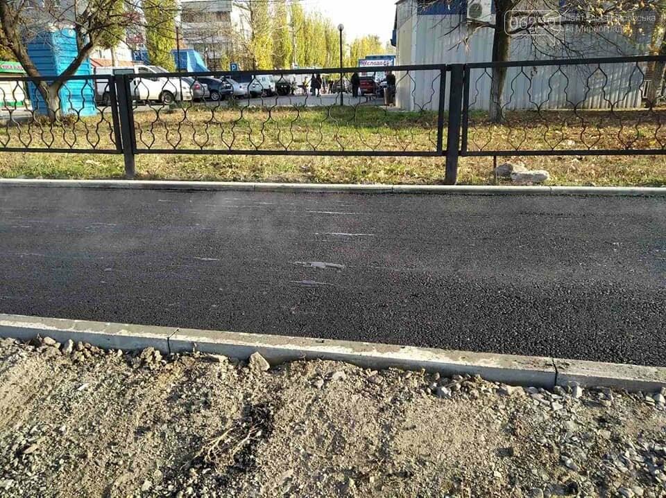 """В Покровске вдоль рынка """"Лазурный"""" отремонтировали тротуар , фото-4"""