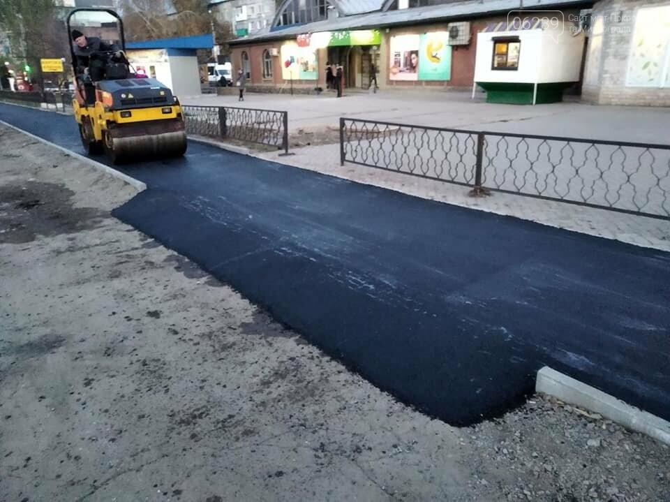 """В Покровске вдоль рынка """"Лазурный"""" отремонтировали тротуар , фото-5"""