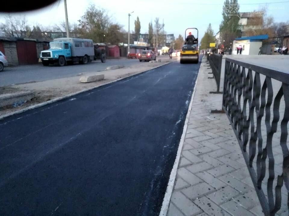 """В Покровске вдоль рынка """"Лазурный"""" отремонтировали тротуар , фото-6"""