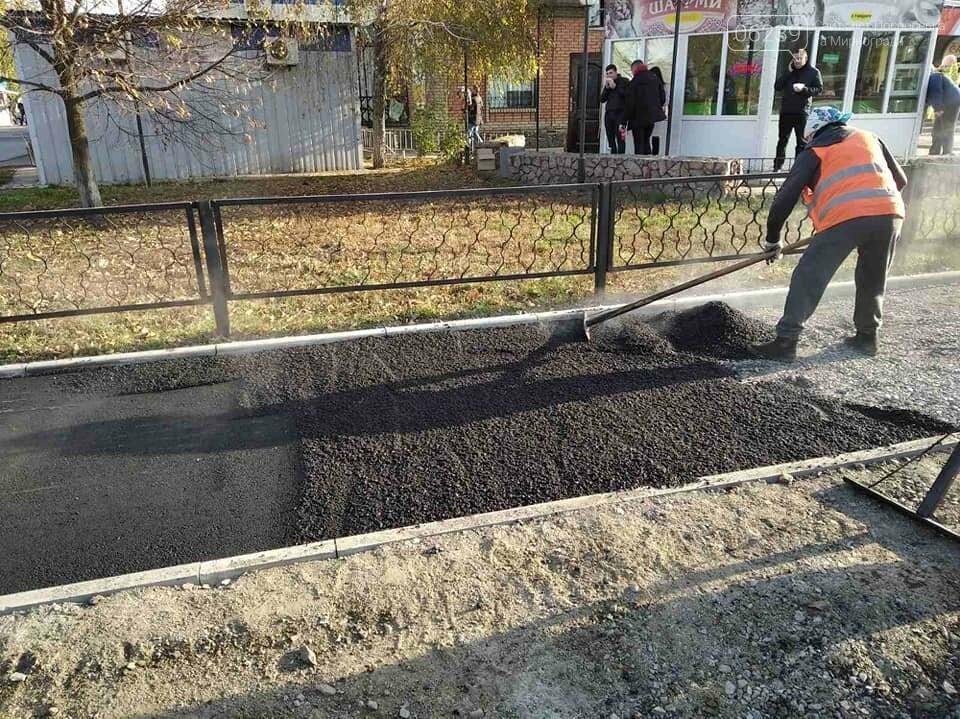"""В Покровске вдоль рынка """"Лазурный"""" отремонтировали тротуар , фото-2"""