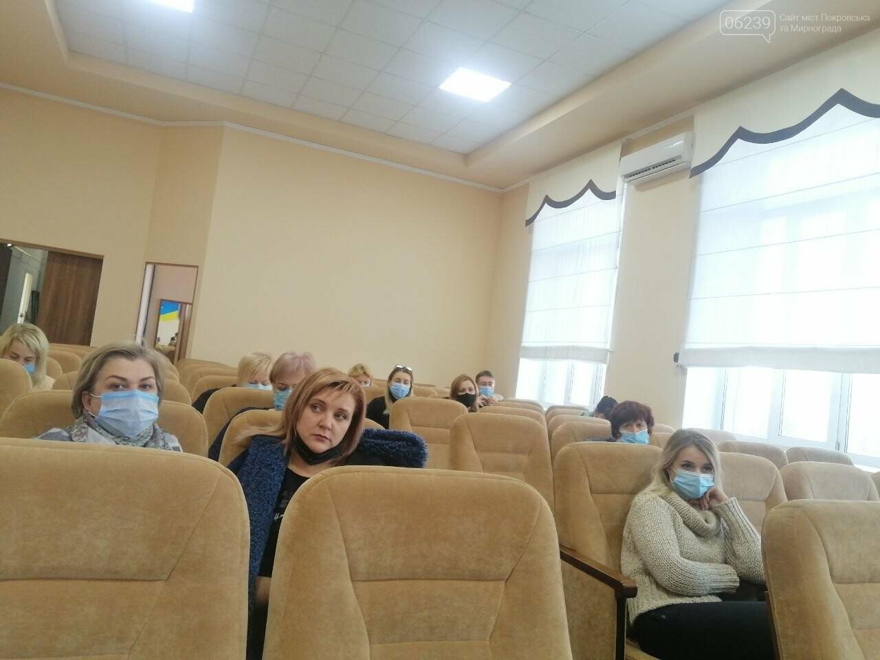 В Покровске прошло последнее заседание исполнительного комитета , фото-8