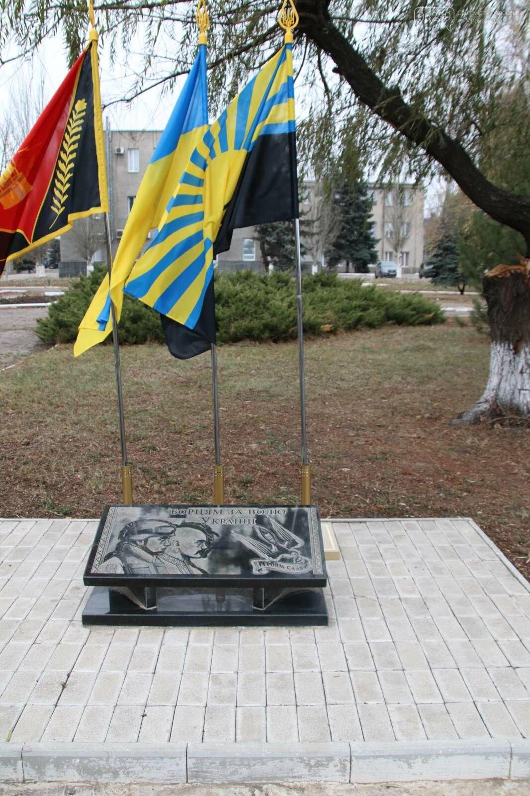 В Мирнограде отметили День Достоинства и Свободы, фото-1