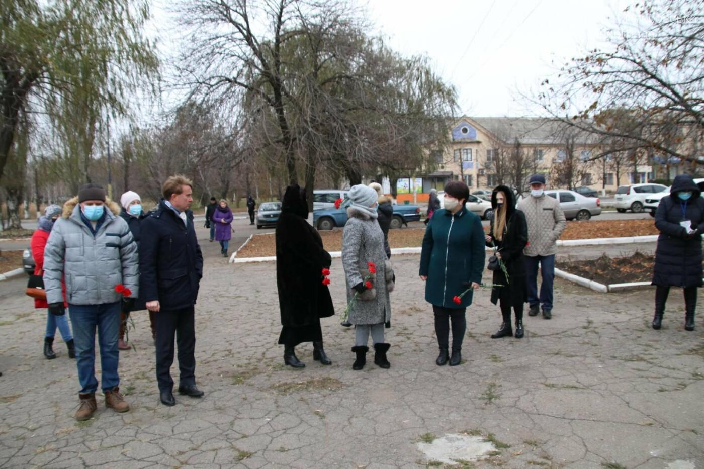 В Мирнограде отметили День Достоинства и Свободы, фото-3