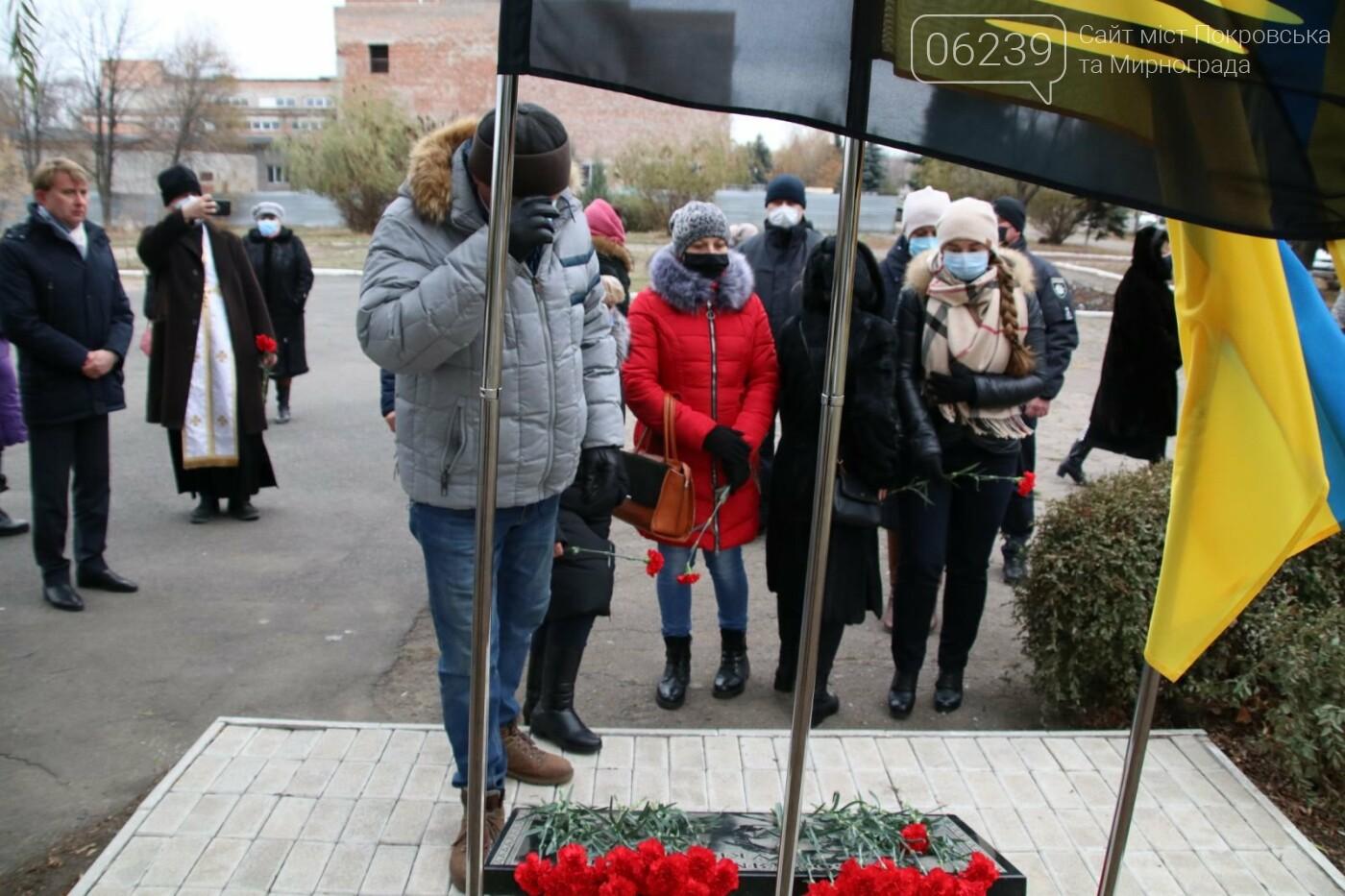 В Мирнограде отметили День Достоинства и Свободы, фото-10