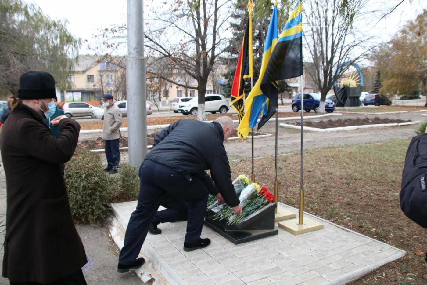 В Мирнограде отметили День Достоинства и Свободы, фото-11