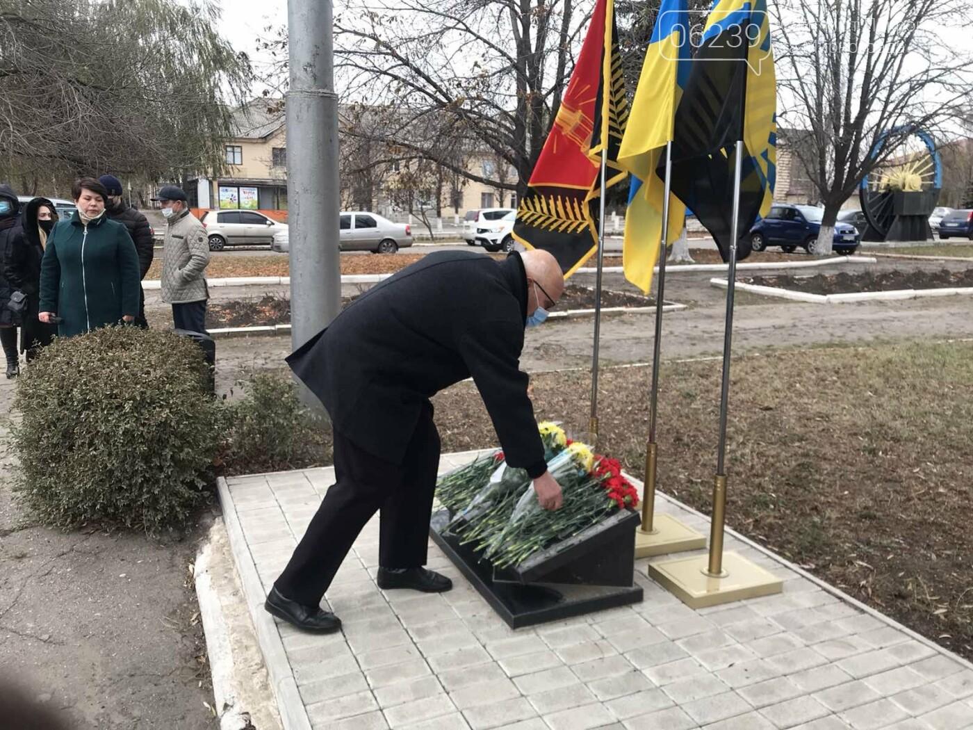 В Мирнограде отметили День Достоинства и Свободы, фото-13