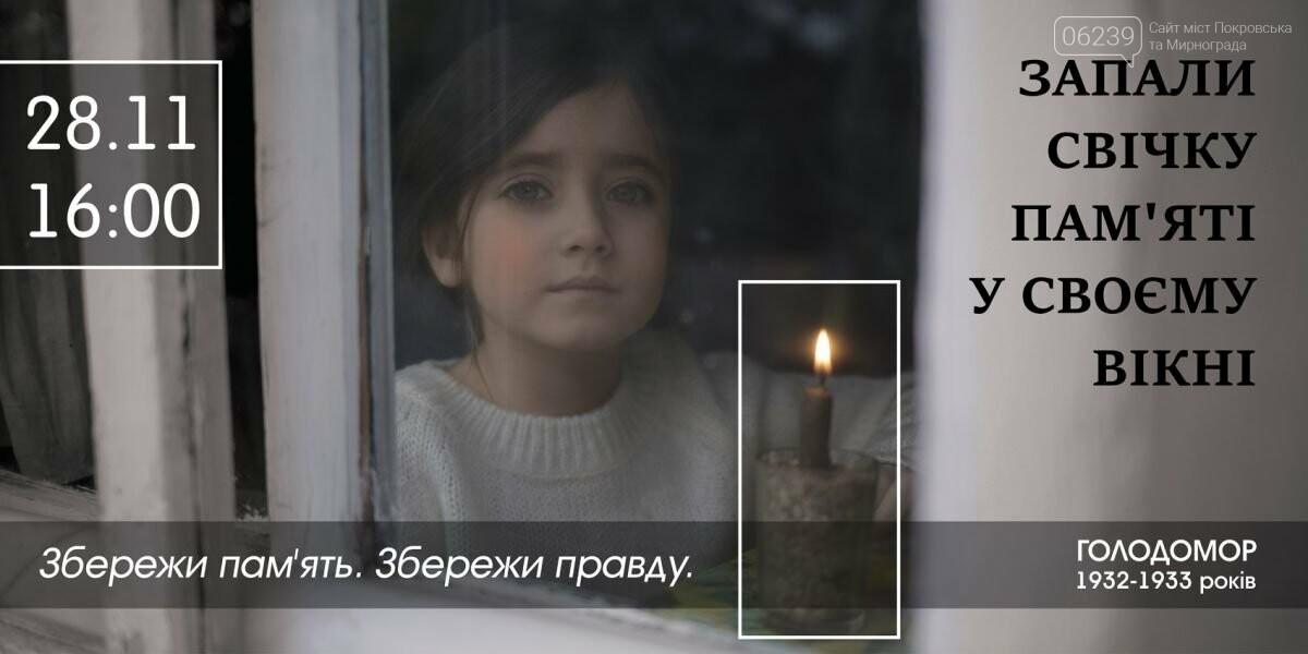 Украина чтит память жертв голодоморов, фото-1