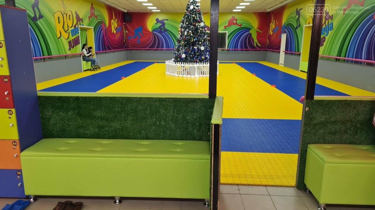 В развлекательном центре Rio Mega jump открылся первый роллердром в Покровске!, фото-2