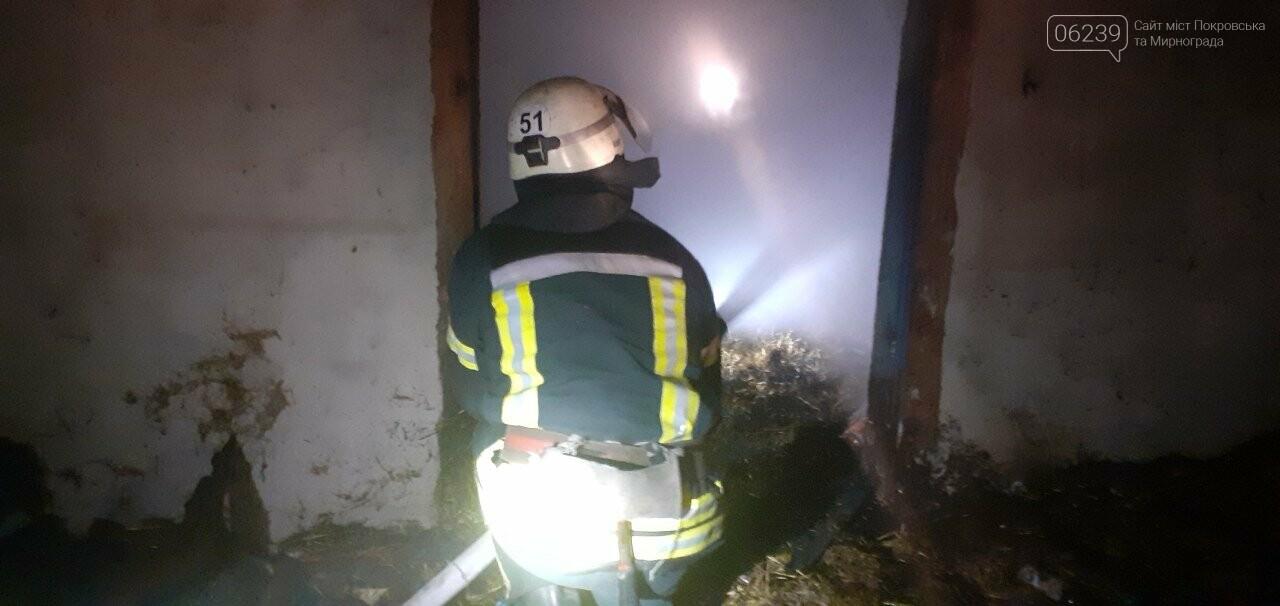 Новорічними вихідними рятувальники ліквідували дві пожежі, фото-1
