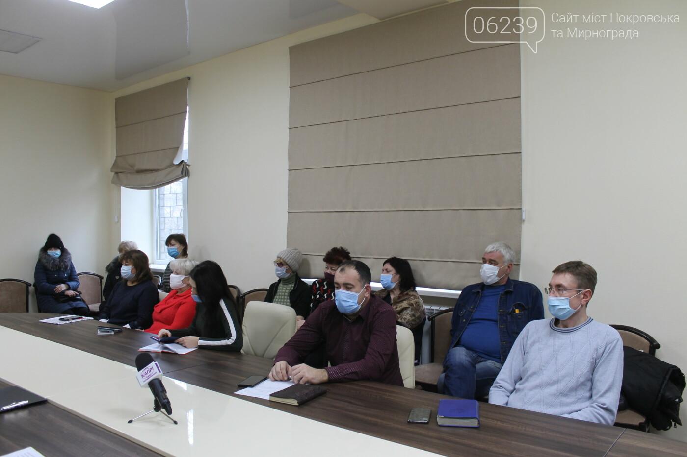 Локдаун в Покровске: что изменится для горожан с 8 января?, фото-14