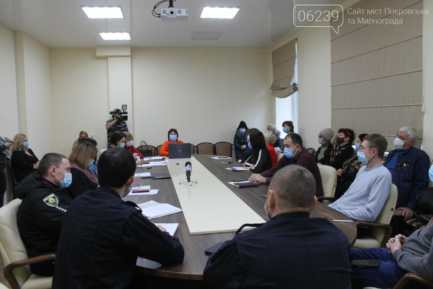 Локдаун в Покровске: что изменится для горожан с 8 января?, фото-11