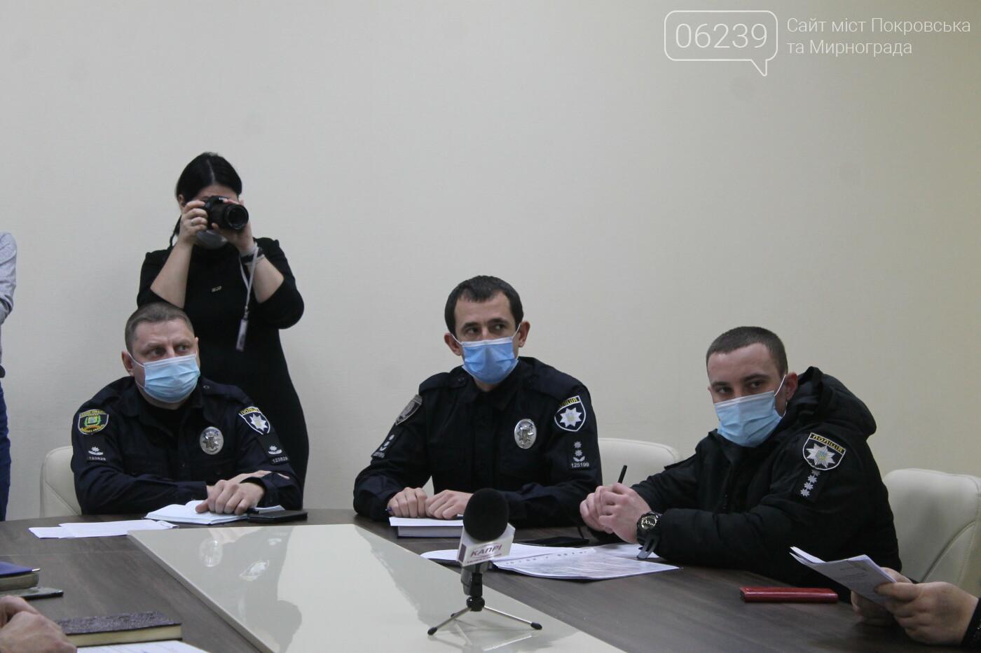 Локдаун в Покровске: что изменится для горожан с 8 января?, фото-10