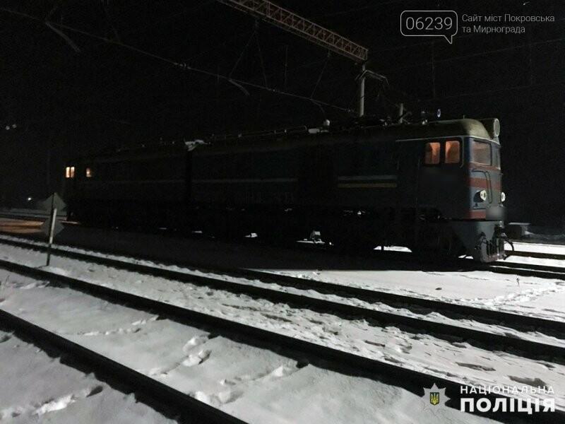 На залізничній станції Удачна смертельно травмована жінка, фото-1
