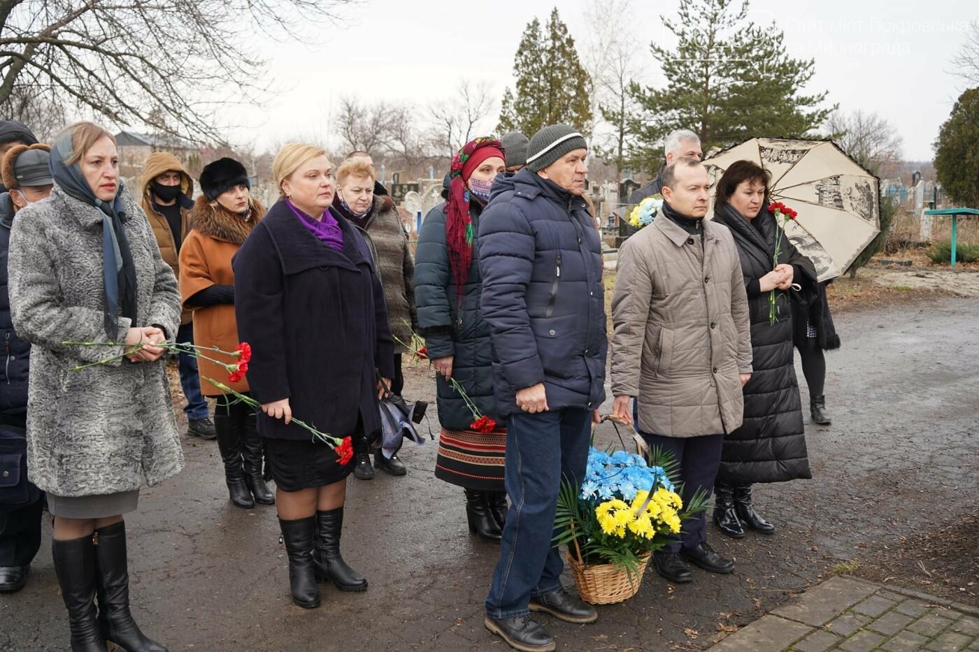 Покровчани вшанували пам'ять жертв Голокосту, фото-3