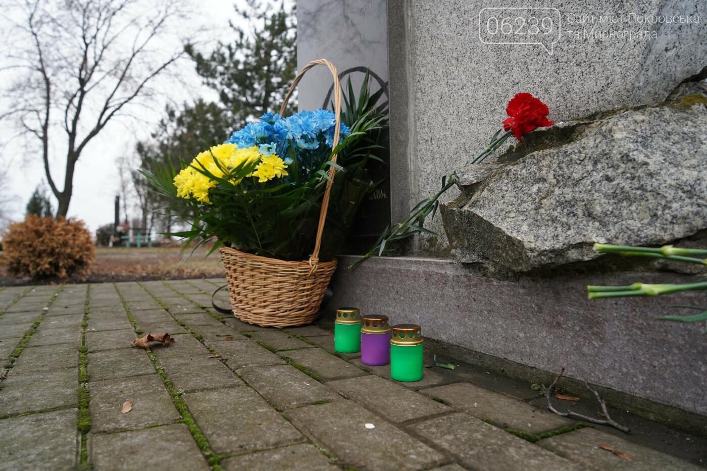 Покровчани вшанували пам'ять жертв Голокосту, фото-4