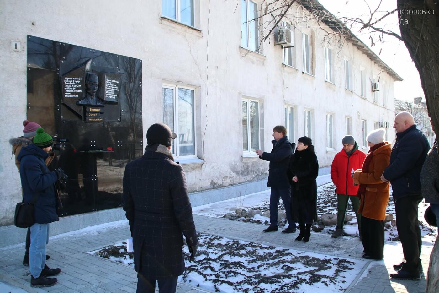 В Покровске и Мирнограде отметили 32-ю годовщину вывода войск из Афганистана, фото-27