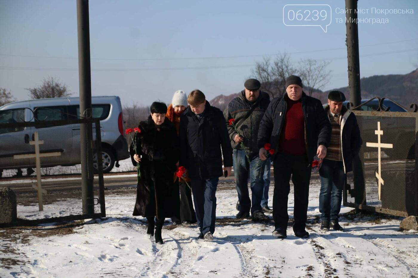 В Покровске и Мирнограде отметили 32-ю годовщину вывода войск из Афганистана, фото-30