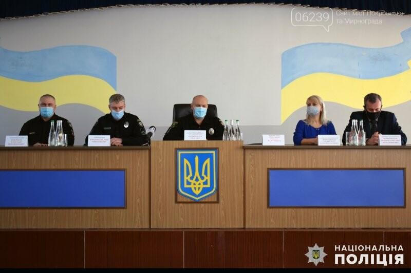В Покровском районном управлении полиции новый руководитель (ОБНОВЛЕНО), фото-2