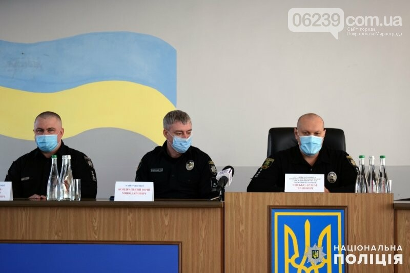 В Покровском районном управлении полиции новый руководитель (ОБНОВЛЕНО), фото-1