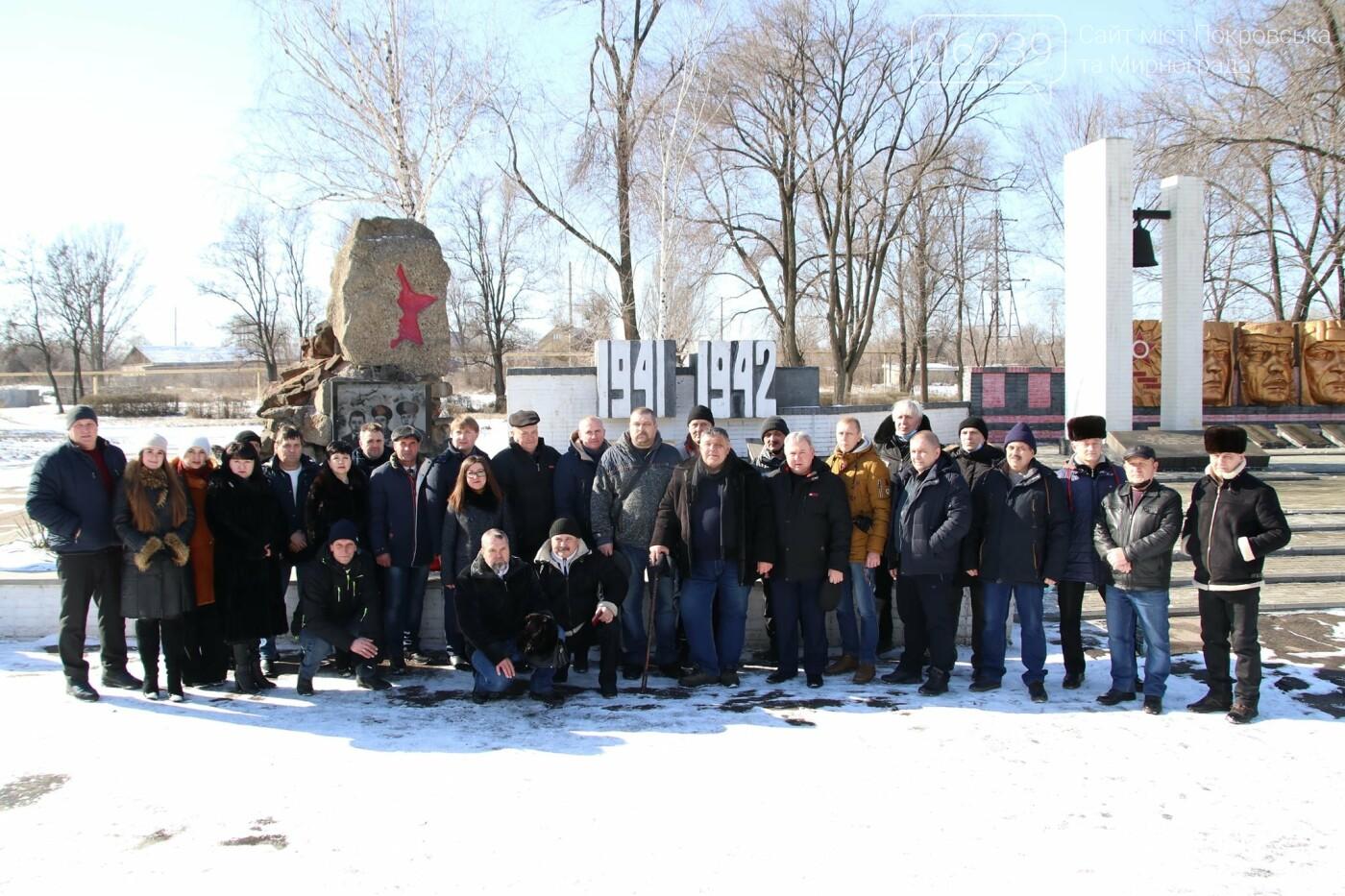 В Покровске и Мирнограде отметили 32-ю годовщину вывода войск из Афганистана, фото-29
