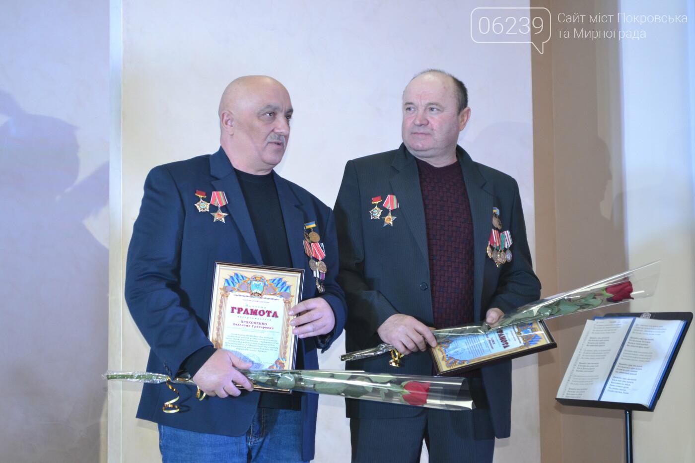 В Покровске и Мирнограде отметили 32-ю годовщину вывода войск из Афганистана, фото-11