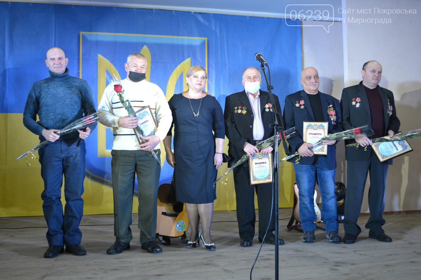 В Покровске и Мирнограде отметили 32-ю годовщину вывода войск из Афганистана, фото-16