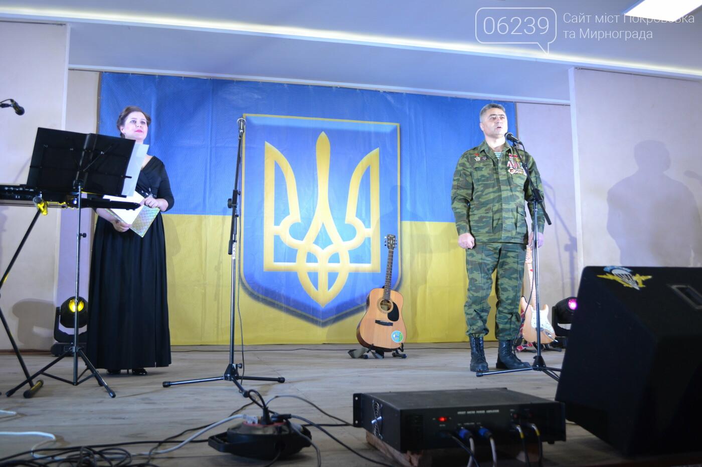 В Покровске и Мирнограде отметили 32-ю годовщину вывода войск из Афганистана, фото-14