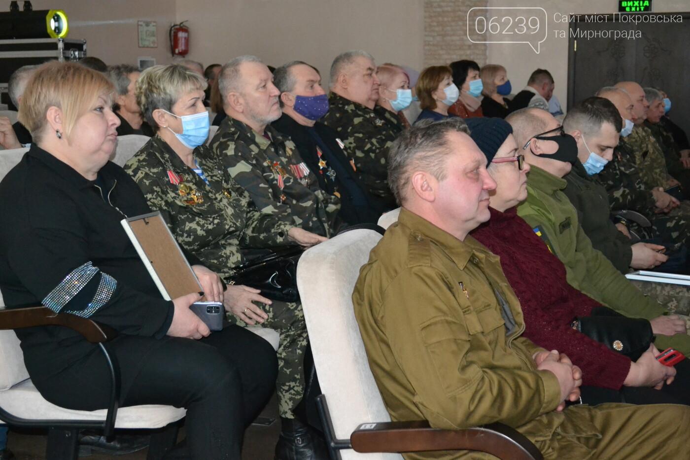 В Покровске и Мирнограде отметили 32-ю годовщину вывода войск из Афганистана, фото-3
